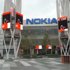 Nokia Theatre Los Angeles, California
